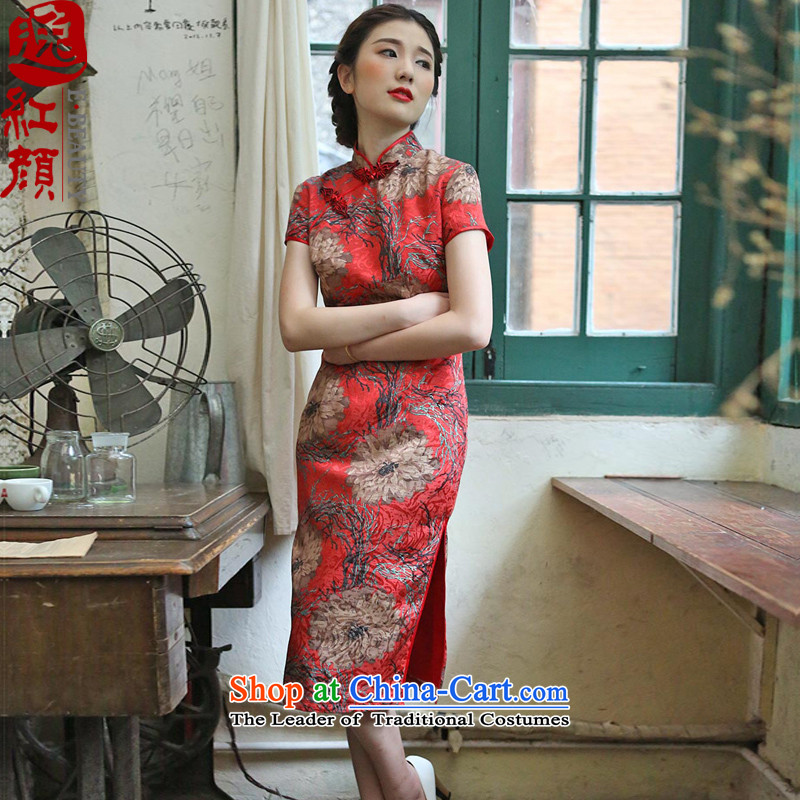 �� Yat Fung flower of lady health improvement of the Republic of Korea, Stylish retro short qipao new cheongsam dress red?S