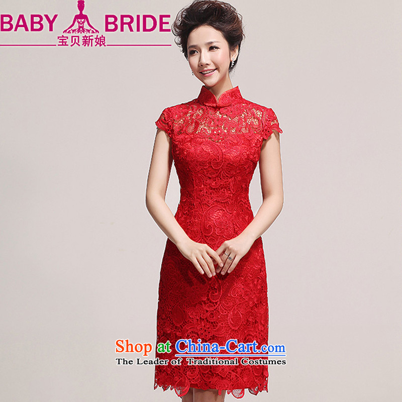 The new bride treasure qipao bride wedding dress retro style summer short of improved red bows services qipao 76 RED聽M
