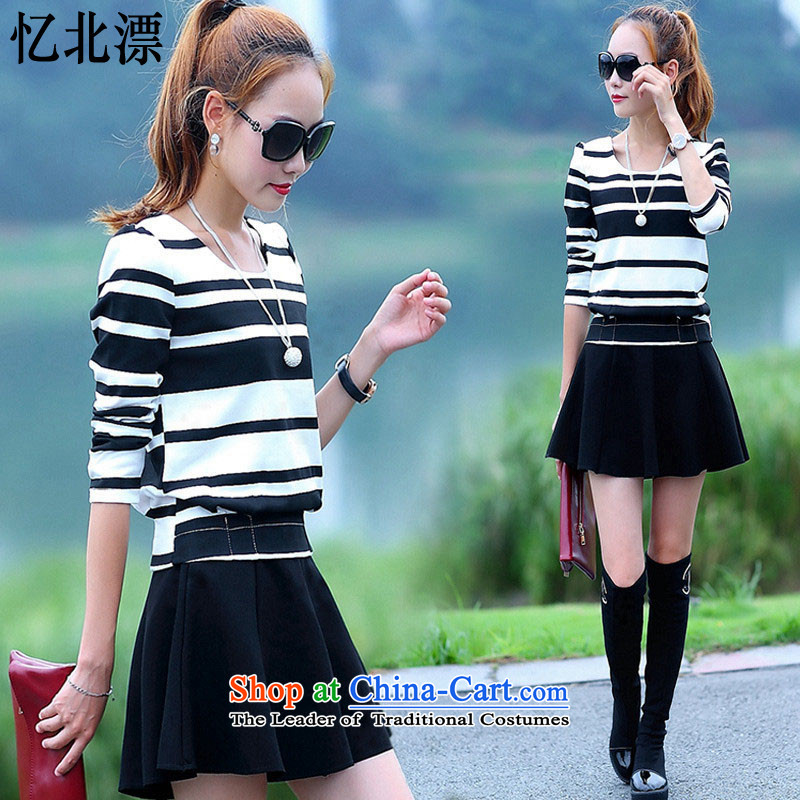 Recalling that the 2015 Autumn North drift-new stylish for women small-wind short skirt two kits of Sau San video thin round-neck collar long-sleeved dresses H8639 black and white streaks燬 female