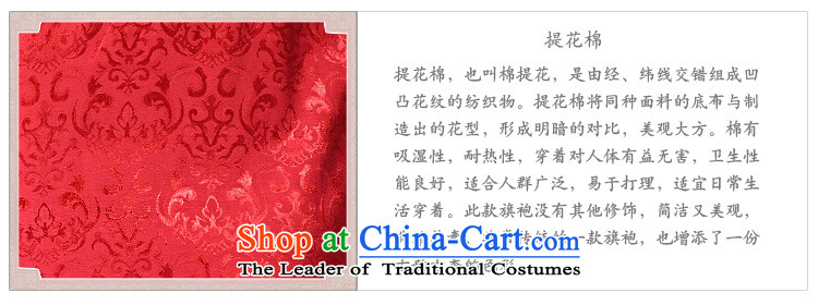 [Sau Kwun Tong] China 2015 classic retro qipao impression temperament cotton jacquard Sau San improved China wind daily cheongsam dress G33269 pink聽L picture, prices, brand platters! The elections are supplied in the national character of distribution, so action, buy now enjoy more preferential! As soon as possible.