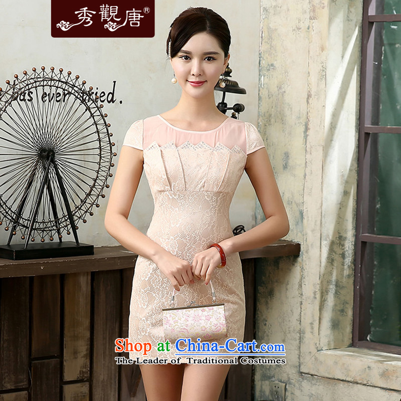 -Sau Kwun Tong- powder of the spring and summer of 2015, staff with high-end elegant qipao skirt improvements Sau San short daily QD4130 qipao Ms. pink聽L