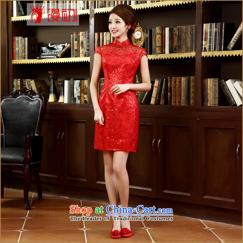 In the early 2015 new definition of Qipao improved qipao Chinese qipao short of marriages qipao gown retro red燣