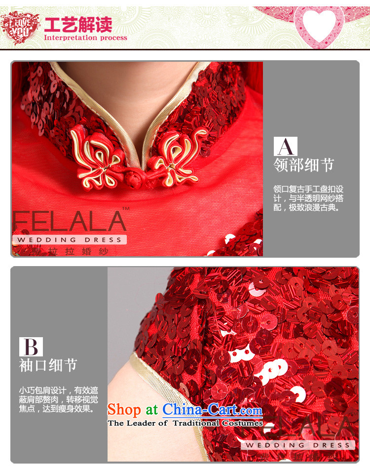 Ferrara 2015 new bride retro lights are short of Qipao Chinese dragon embroidery to drink marriage services RED M picture, prices, brand platters! The elections are supplied in the national character of distribution, so action, buy now enjoy more preferential! As soon as possible.