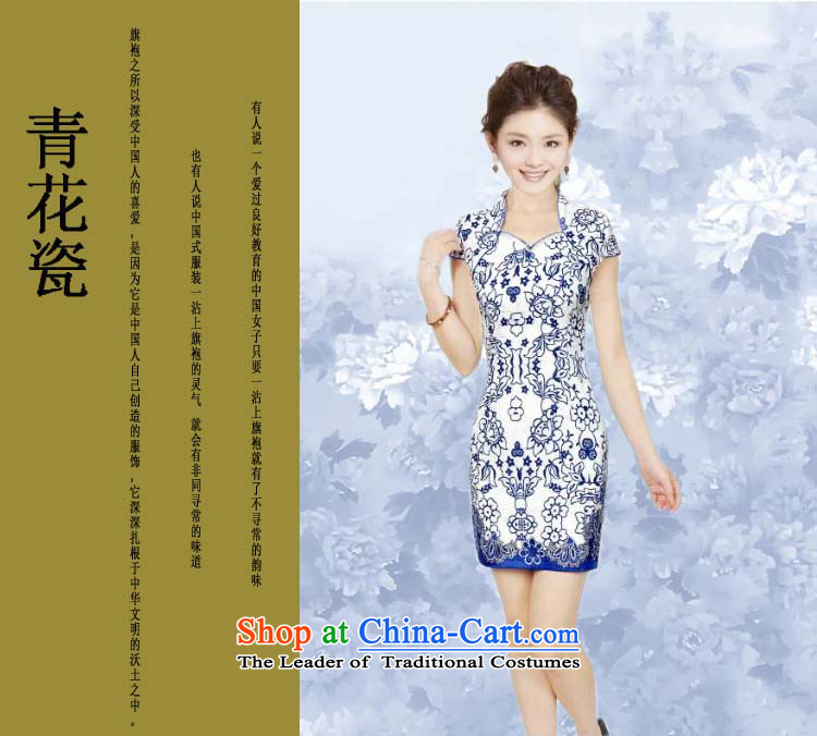 2015 Summer daily retro Tang dynasty porcelain qipao stylish elegance improved cheongsam dress qipao porcelain聽L picture, prices, brand platters! The elections are supplied in the national character of distribution, so action, buy now enjoy more preferential! As soon as possible.