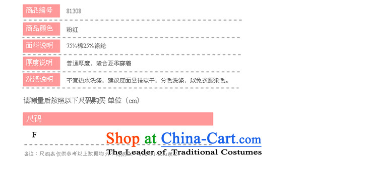 Qipao summer qipao genuine improvement stylish girl graphics waist embroidery cheongsam summer cheongsam dress orchids in the toner聽image, the price and the L brand platters! The elections are supplied in the national character of distribution, so action, buy now enjoy more preferential! As soon as possible.