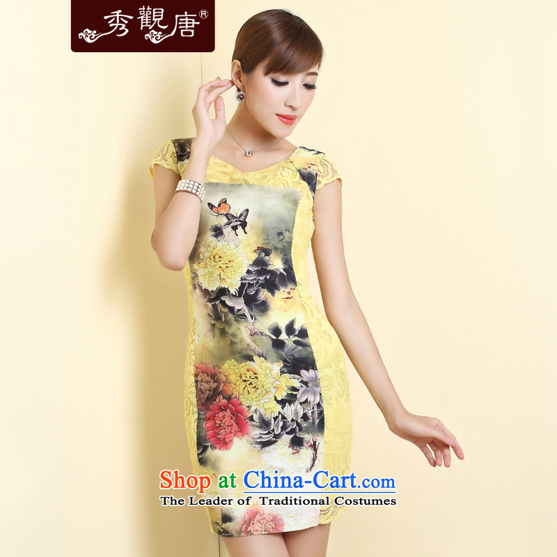 [Sau Kwun Tong] Yui-han of the 2014 Summer new retro women's dresses qipao QD4318 eugen duerrwachter yarn yellow?S