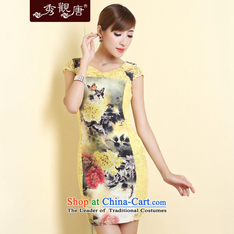 -Sau Kwun Tong- Yui-han of the 2014 Summer new retro women's dresses qipao QD4318 eugen duerrwachter yarn yellow燬