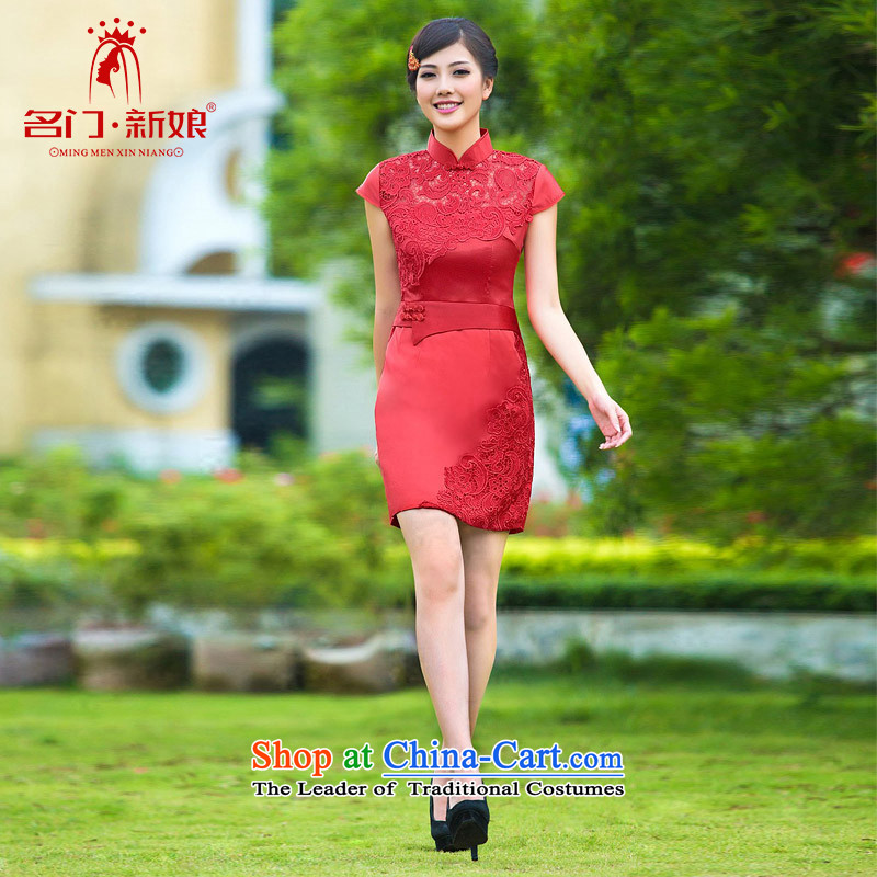 A?new 2015 bride short of Qipao lace stitching qipao water-soluble lace stitching?342 L