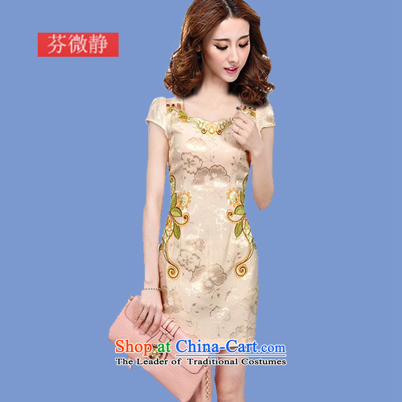 2015 Women's dresses skirt summer Stylish retro Sau San daily qipao improved the skirt of her dress short Butterfly Lovers apricot聽M
