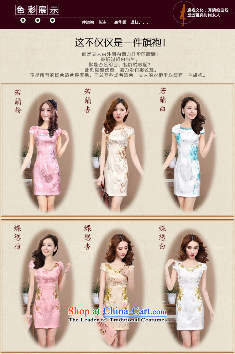 2015 Women's dresses skirt summer Stylish retro Sau San daily qipao improved the skirt of her dress short Butterfly Lovers apricot聽M brand, prices, picture platters! The elections are supplied in the national character of distribution, so action, buy now enjoy more preferential! As soon as possible.