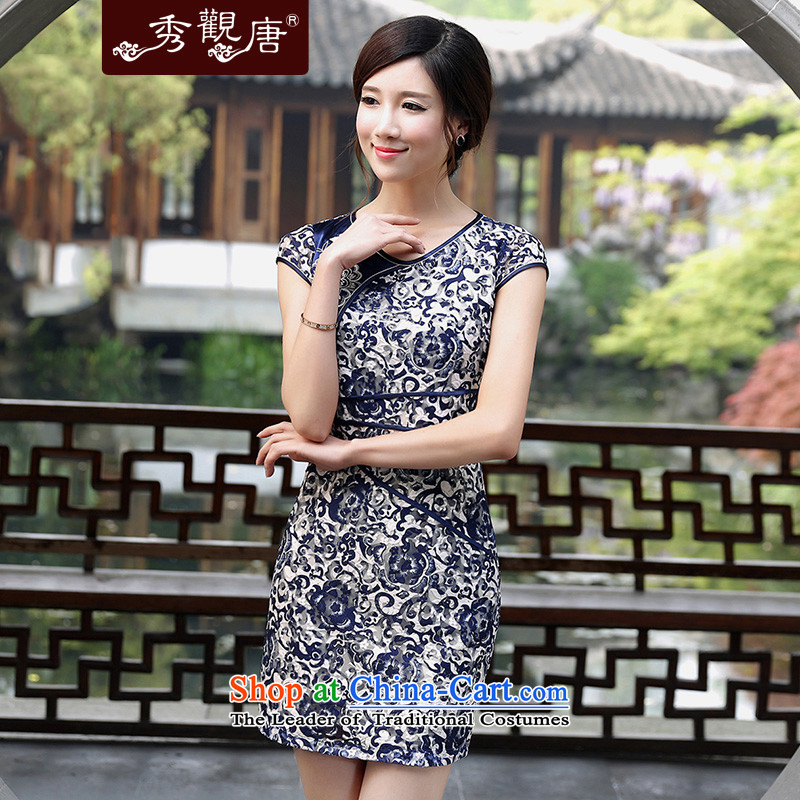 [Sau Kwun Tong] Yuen Ching summer new daily qipao 2015 Summer Chinese cheongsam dress improved blue QD4427 DARK BLUE�S