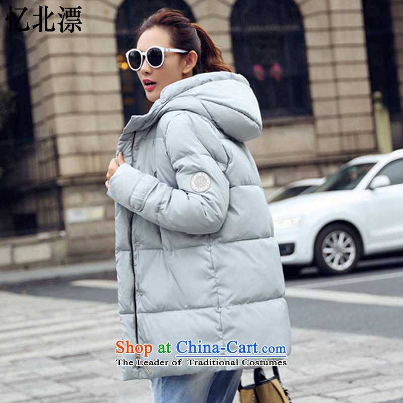 Recalling that the 2015 Winter North drift-new Korean feather cotton robe jacket in thick long thin large leisure graphics students cotton coat, blue-gray BJ1185 female?M