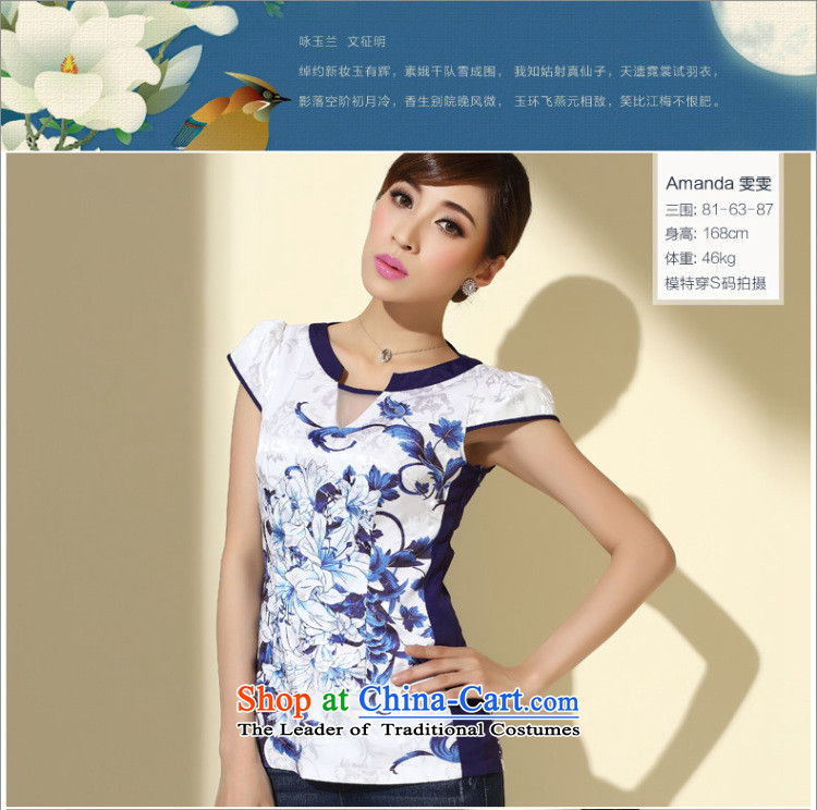 [Sau Kwun Tong] Magnolia Fong new summer 2015 of Chinese short-sleeved T-shirt聽V-Neck Stamp Sau San T-shirt P4107 Chinese White聽M picture, prices, brand platters! The elections are supplied in the national character of distribution, so action, buy now enjoy more preferential! As soon as possible.