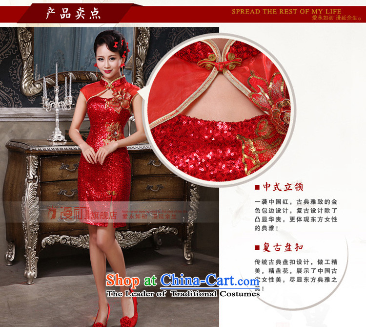 The early evening dresses New Man, 2015 on red short of the forklift truck graphics thin retro qipao Sau San marriage bows services red聽XL Photo, prices, brand platters! The elections are supplied in the national character of distribution, so action, buy now enjoy more preferential! As soon as possible.