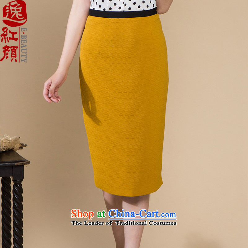 The elections as soon as possible on the SSTF Lady Yat qipao new stylish fall short of Sau San sexy body skirt cheongsam dress knitting yellow燣