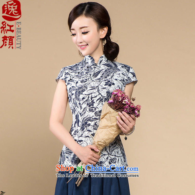 A Pinwheel Without Wind--jae (Yat Ho Tang Women's clothes summer blouses qipao qipao stylish shirt improved cotton linen OF ETHNIC CHINESE WOMEN�S BLUE