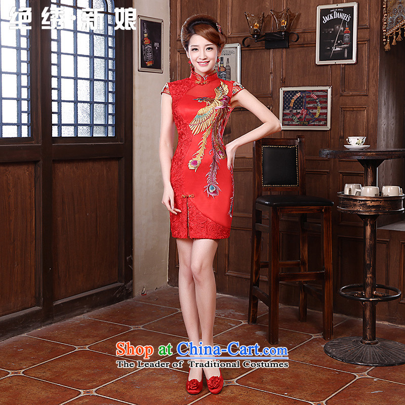Embroidered brides is 2015 summer short of red improved qipao gown bows Service Bridal lace marriage services red�XL�Suzhou Shipment