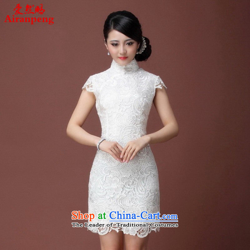 Love So Peng elegant imported water-soluble lace cheongsam luxury heavy industry white irrepressible qipao gown Y640 skirt white customer service to the size to do not support returning