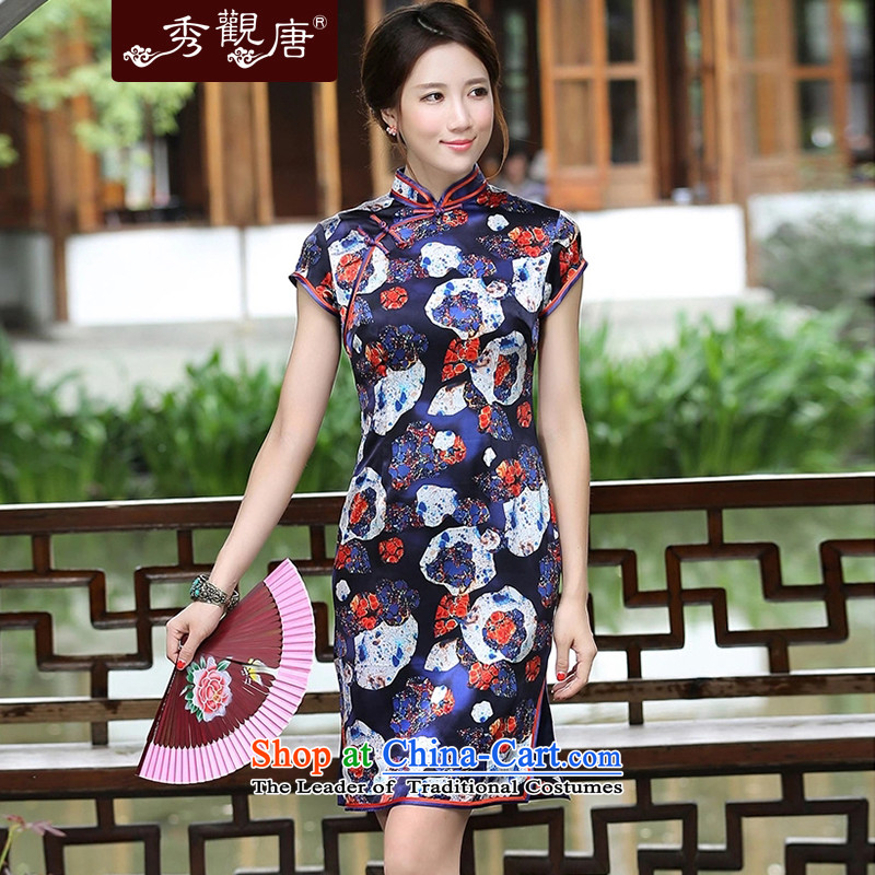 [Sau Kwun Tong] Pearl Silk Cheongsam Summer 2015 new herbs extract improved retro female QD4519 Dark Blue?M