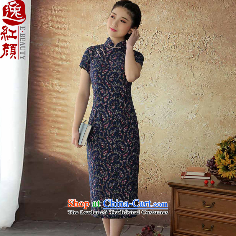 A Pinwheel Without Wind Book Mephidross Yat chiffon long retro new cheongsam dress cheongsam dress improvements for summer daily blue�L