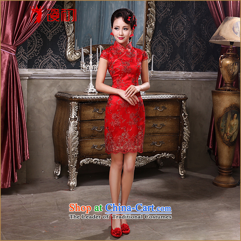 In the early 2015 new man married to a drink service improvement red short, Sepia lace qipao gown evening red燣