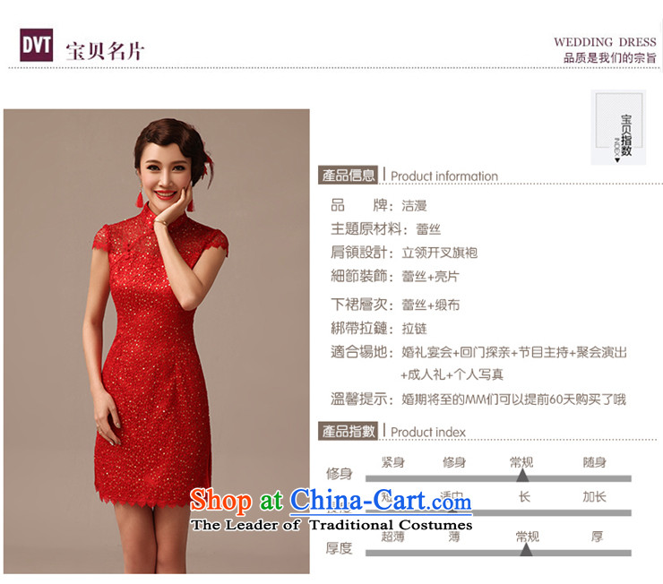 2015 new marriages QIPAO) Red bride wedding short qipao bows services for summer RED聽M picture, prices, brand platters! The elections are supplied in the national character of distribution, so action, buy now enjoy more preferential! As soon as possible.