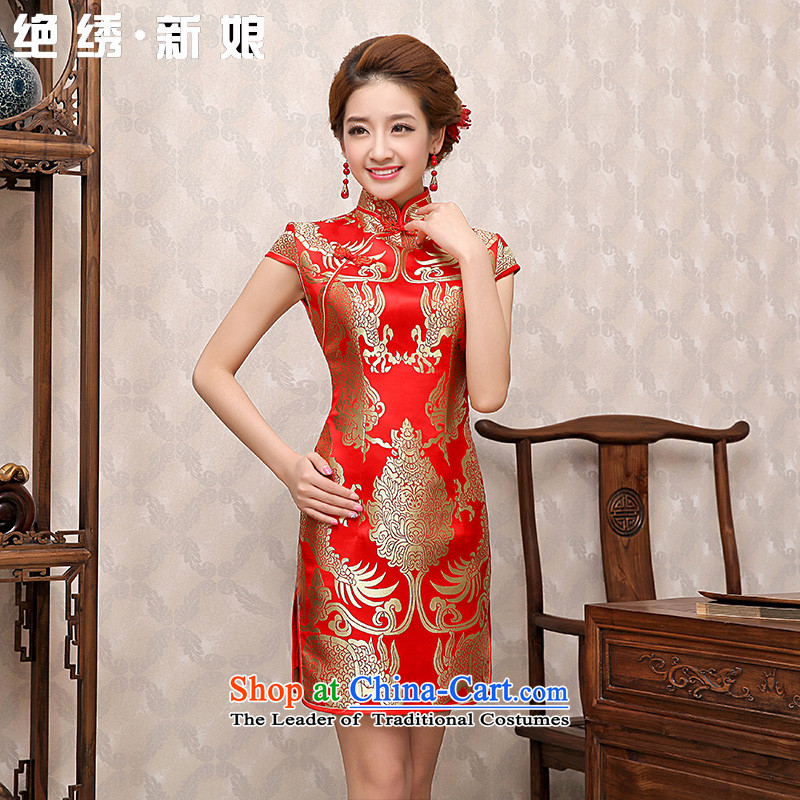 No new 2015 bride embroidered cheongsam marriage improved Chinese bows short-sleeved clothing Sau San short, bridal dresses with red XL Suzhou Shipment