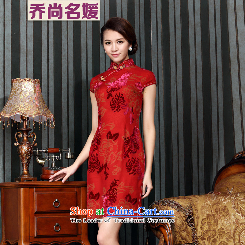 Silk burned wedding banquet qipao lint-free high quality improvement for summer retro Tang Women's clothes C14-6005 RED燤 thickness gauge 1 _2_ back