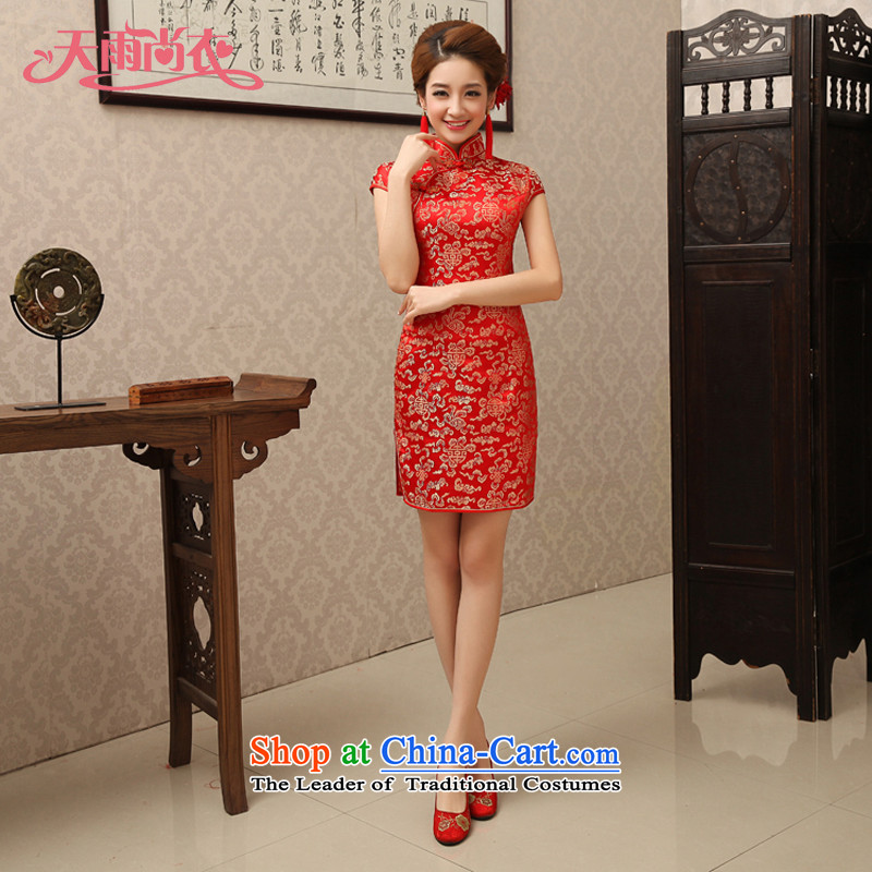 Rain-sang yi bride wedding dresses dress Summer 2015 new red stylish improvement of traditional bows service of marriage skirt QP497 RED燬