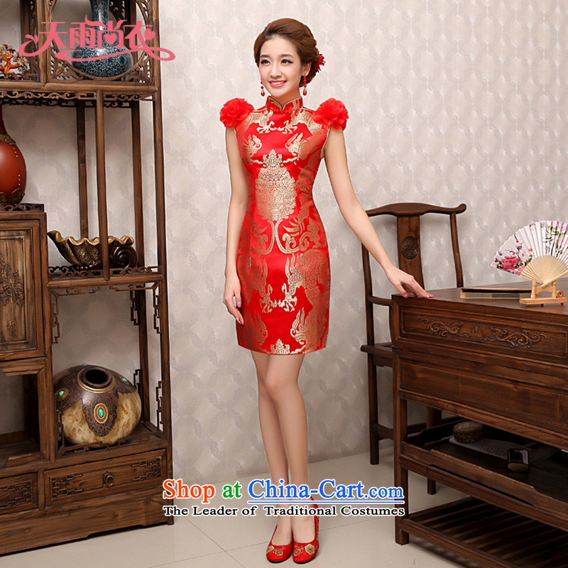 Rain-sang yi bride wedding dress wedding dresses red improved Chinese Short sleeveless qipao QP485 serving drink red燲L