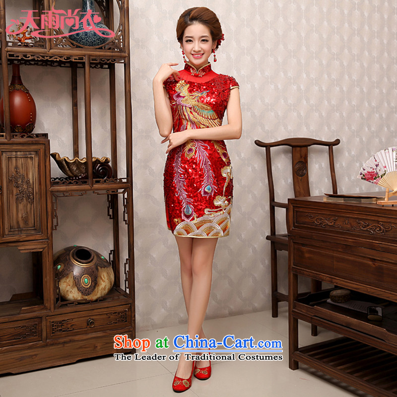 Rain-sang yi 2015 new bride wedding dresses red atmospheric improved marriage bows spring and summer services with short-sleeved Sau San short of Qipao QP484 RED聽L