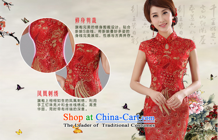 Honeymoon bride 2015 new bride red phoenix cheongsam bows embroidery lace qipao red聽L images of the breast, prices, brand platters! The elections are supplied in the national character of distribution, so action, buy now enjoy more preferential! As soon as possible.