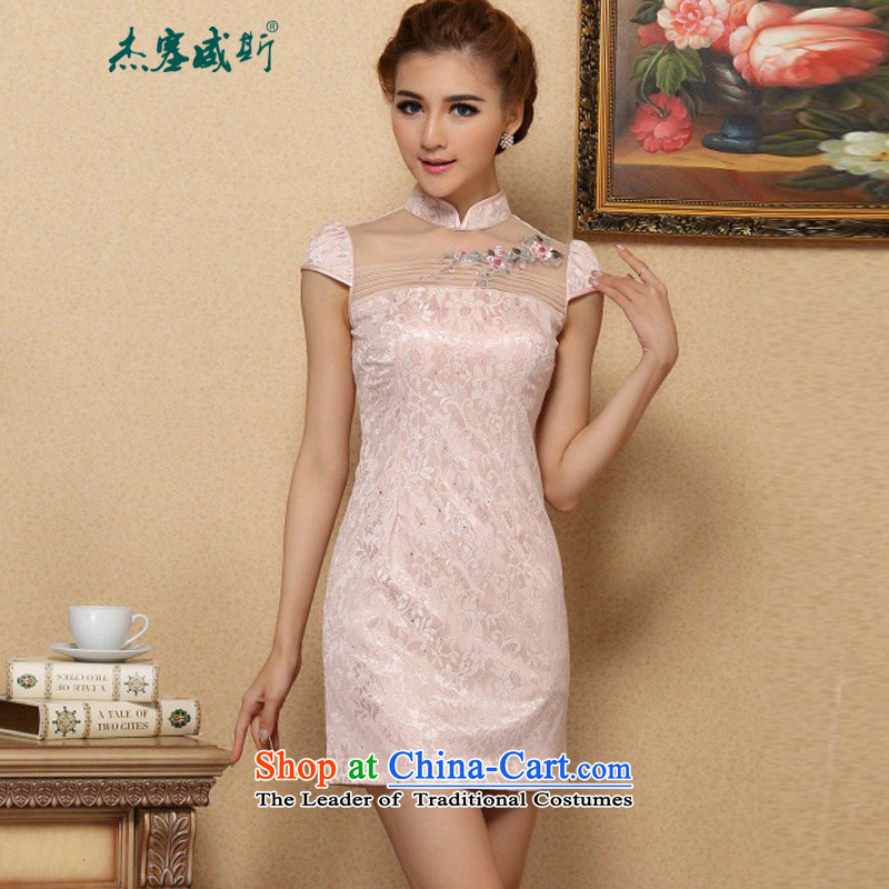 In the new kit, summer stylish improved cheongsam dress daily appointments, Sau San lace cheongsam dress? 971#?meat pink?L