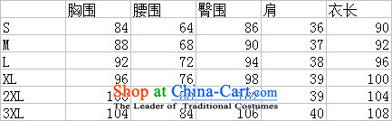 In the new kit, elegant ladies improved lace qipao booking Pearl Sau San cheongsam dress聽 991#聽pink聽XL Photo, prices, brand platters! The elections are supplied in the national character of distribution, so action, buy now enjoy more preferential! As soon as possible.