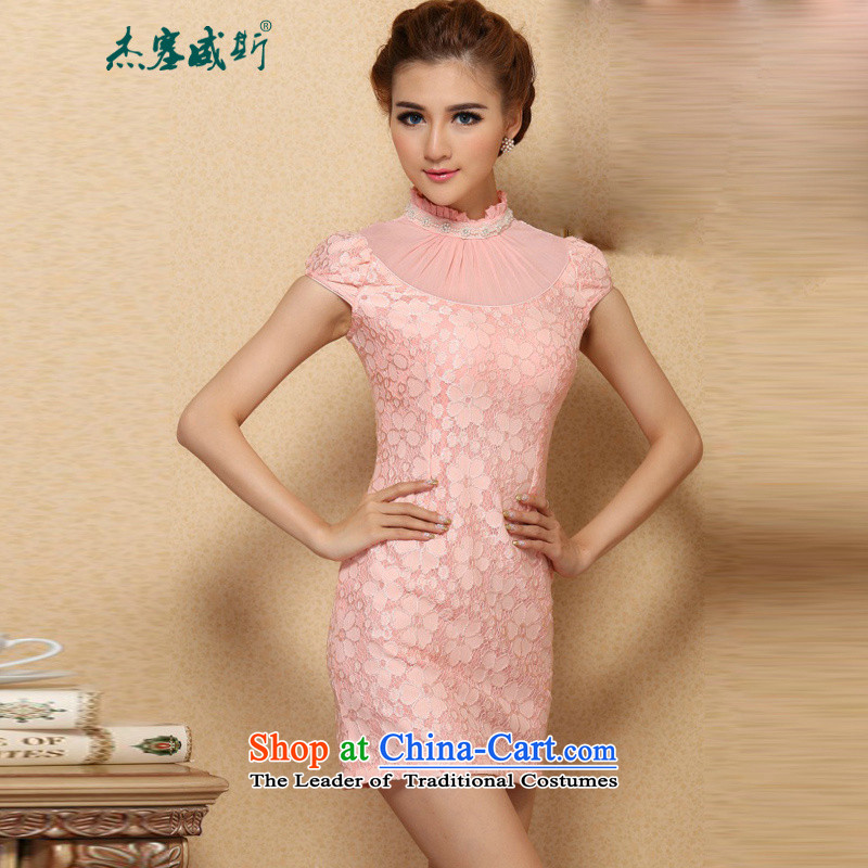 In the new kit, elegant ladies improved lace qipao booking Pearl Sau San cheongsam dress? 991#?pink?XL