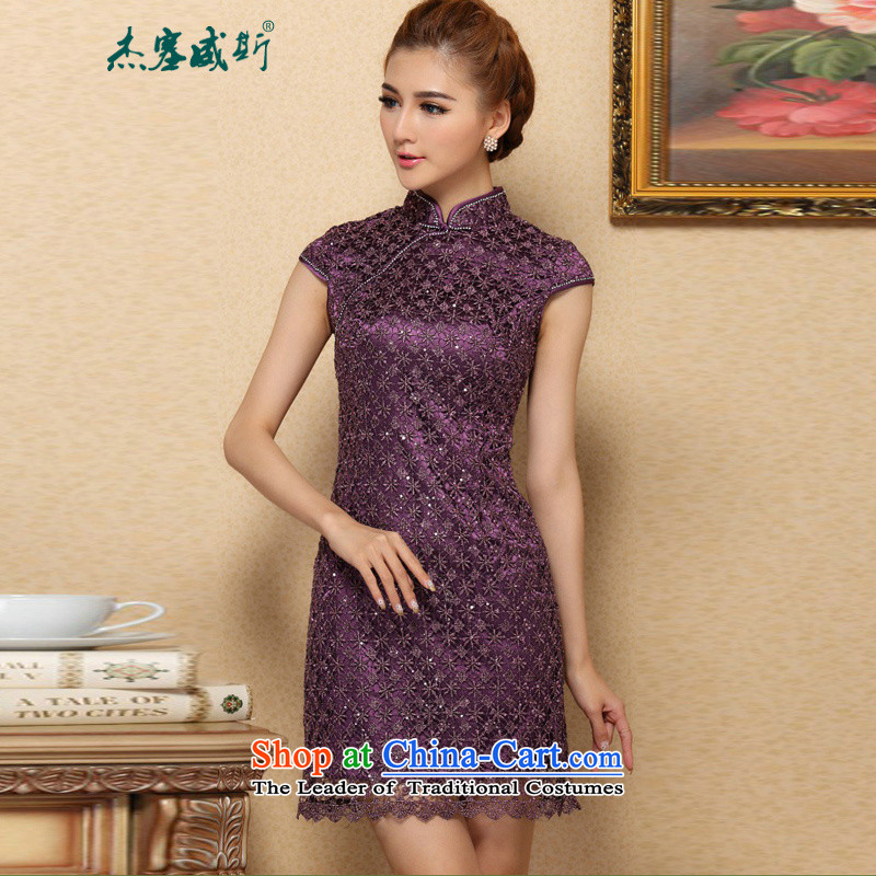 In the new kit, manually set the drill improved cheongsam noble stylish water-soluble lace cheongsam dress 992_  XXXL Purple