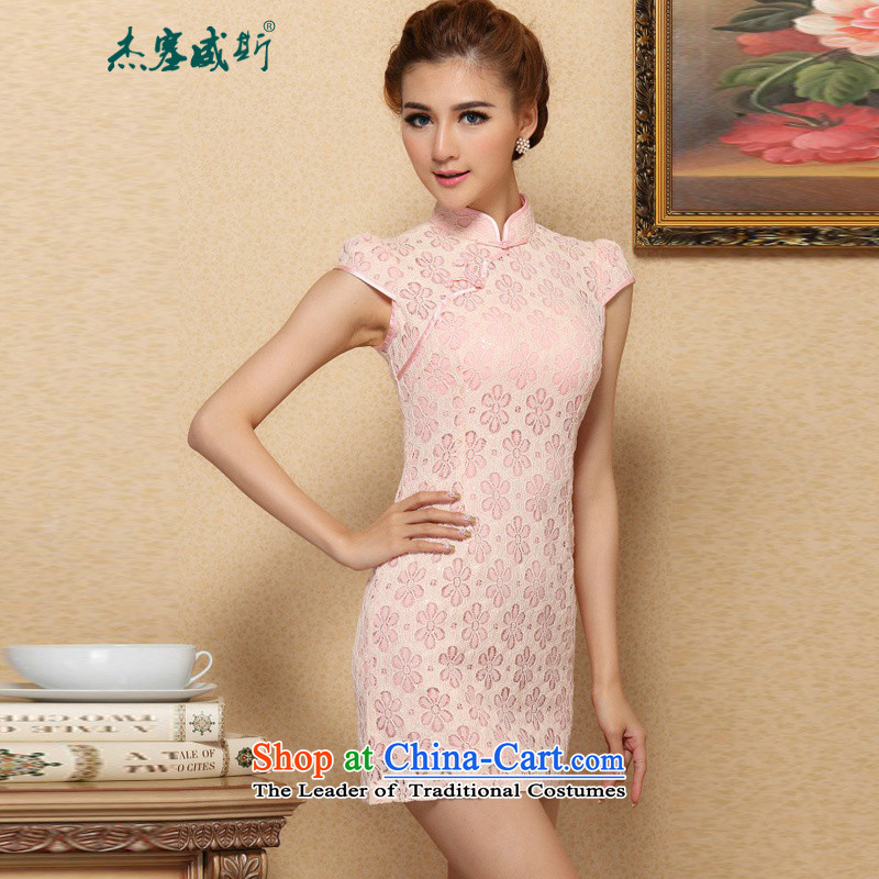 In the new kit stylish Sau San improved ties with Lace Embroidery manually pearl cheongsam dress daily banquet cheongsam dress 898_ pink L