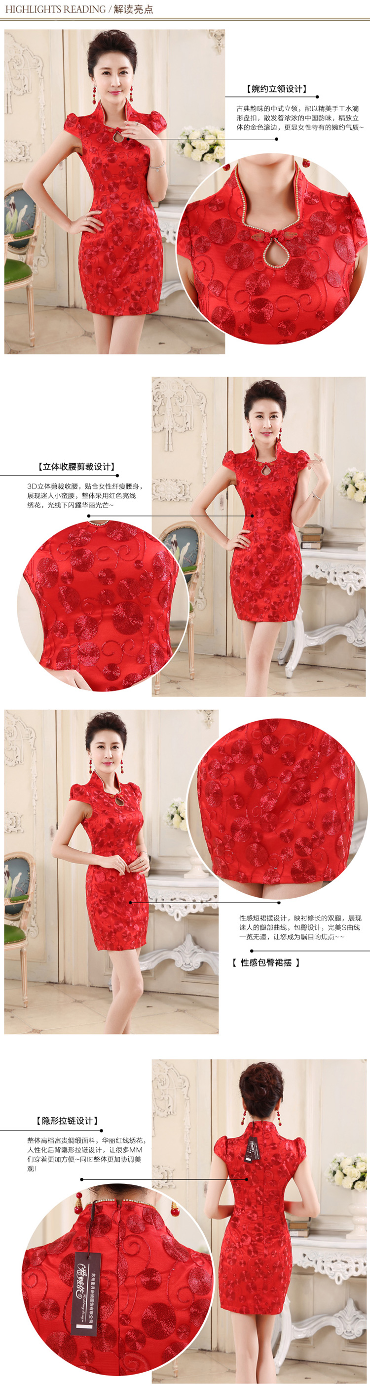 Honeymoon bride聽spring and summer 2015, improvement of bows qipao short Lace Embroidery qipao slimming services red聽XL pictures transmitted, prices, brand platters! The elections are supplied in the national character of distribution, so action, buy now enjoy more preferential! As soon as possible.