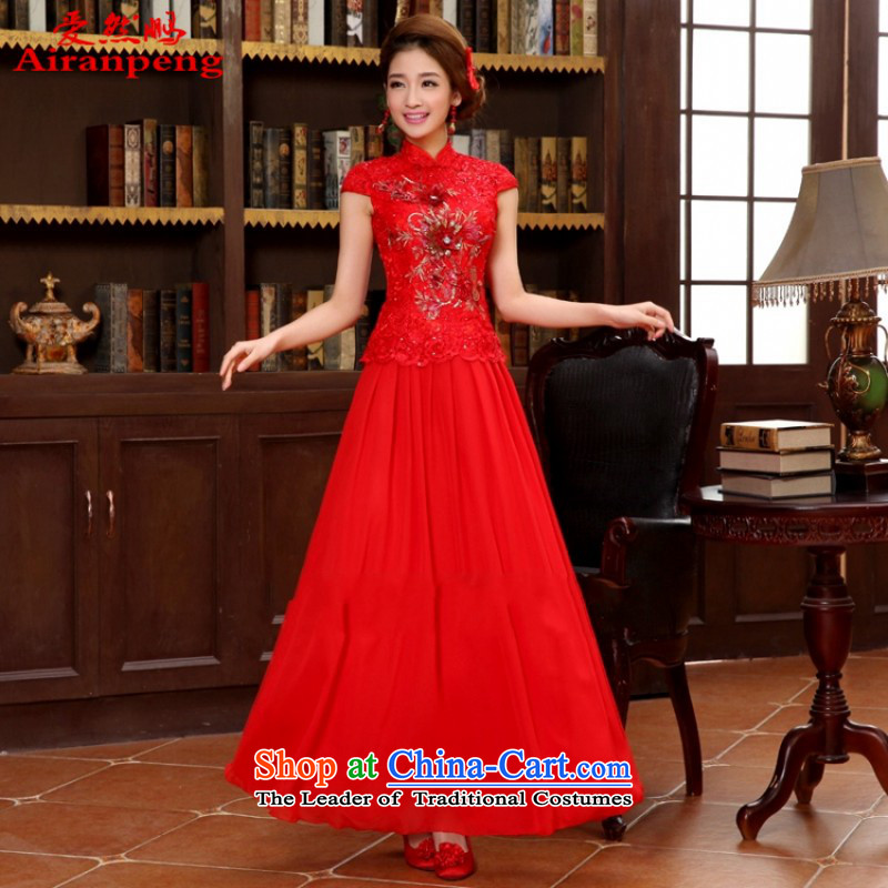 Love so stylish Chinese improvements Peng spring and summer retro bride long marriage) red embroidery toasting champagne skirt qipao gown long?XL can return