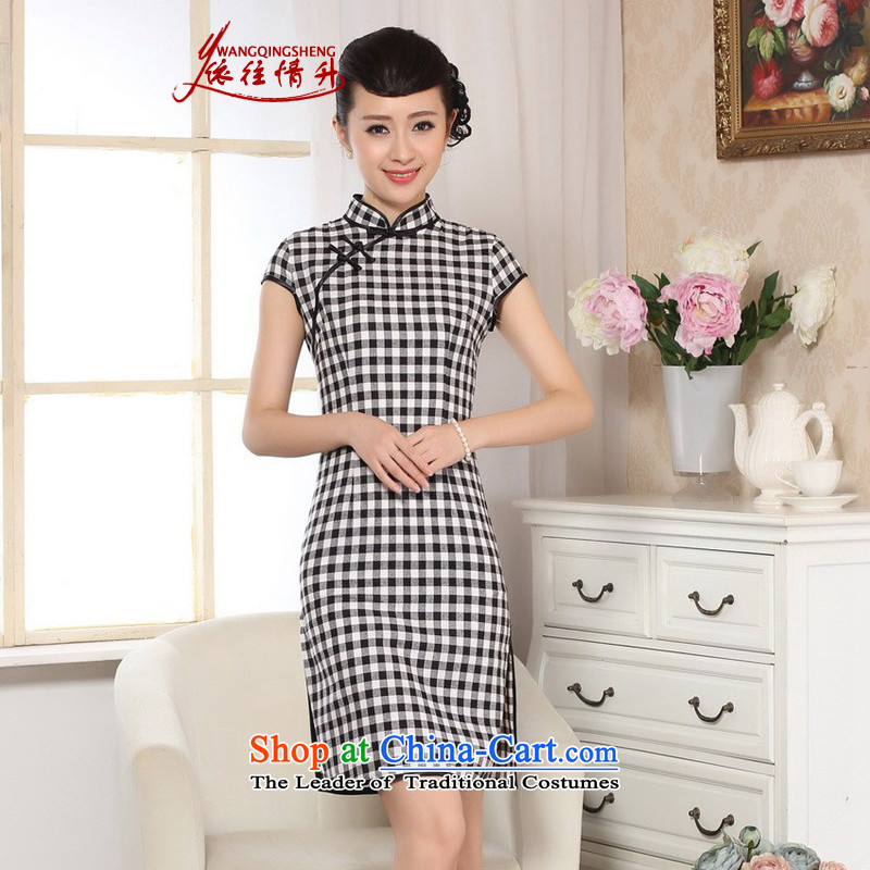In accordance with the Love l 2015 Summer trendy new products is traversed by the segments of the collar of the Sau San Tong replacing qipao Lgd_d0247_ Bicolors Haig 2XL