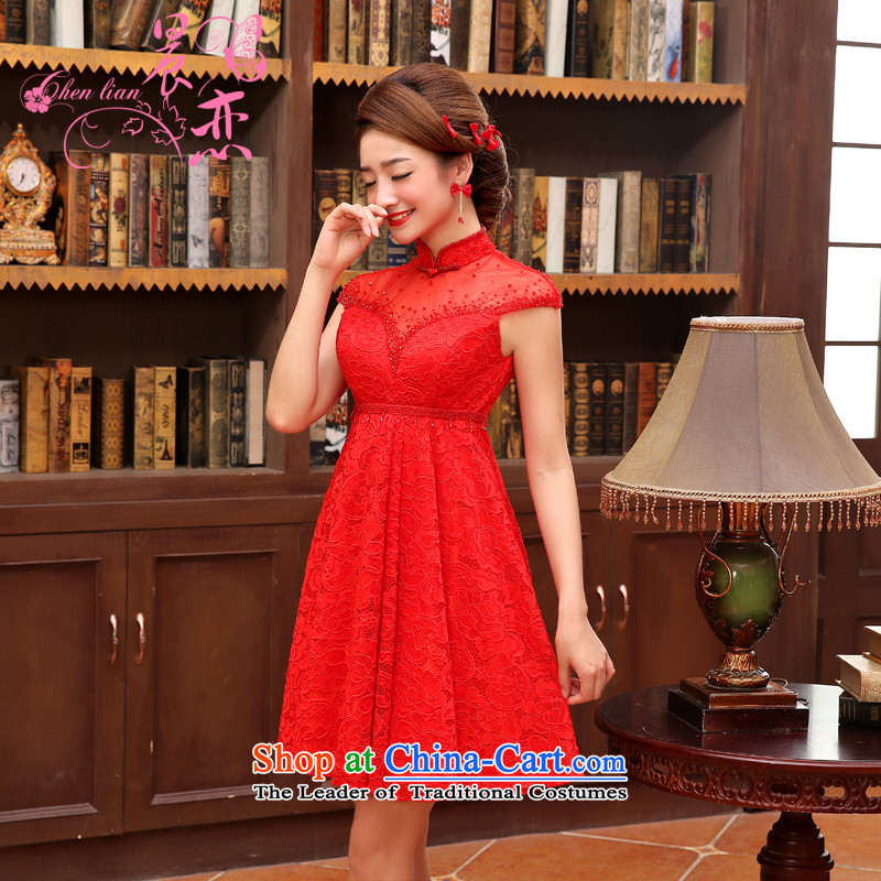 Land 2014 New Morning cheongsam dress short of marriage dress red lace retro wedding services improved bride bows red�XXL