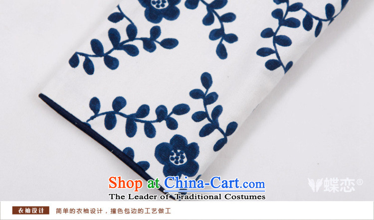The Butterfly Lovers autumn 2015 new for women improved stylish cheongsam dress daily Sau San cotton linen dresses 47011 figure聽XXL picture, prices, brand platters! The elections are supplied in the national character of distribution, so action, buy now enjoy more preferential! As soon as possible.