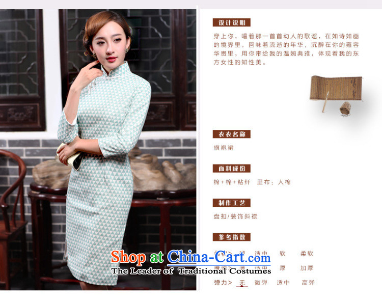 The Butterfly Lovers autumn 2015 new for women improved stylish cheongsam dress daily Sau San cotton linen cheongsam dress 47014 figureM picture, prices, brand platters! The elections are supplied in the national character of distribution, so action, buy now enjoy more preferential! As soon as possible.