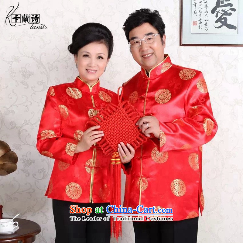 The spring of the older men and women's clothes Mock-neck carpets mom and dad couples happy life too Tang Dynasty New Year Service Women Tang clamp unit of the Red women 3XL