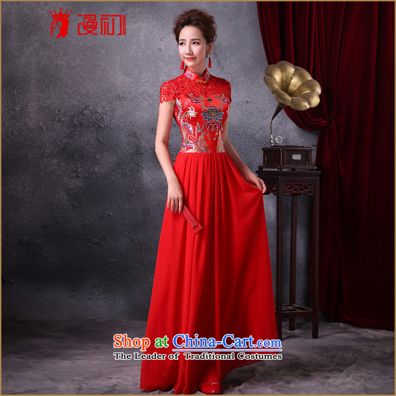 The beginning of the winter new man married 2015 Long qipao lace bows to the chairpersons welcome dress modestly serve as the red