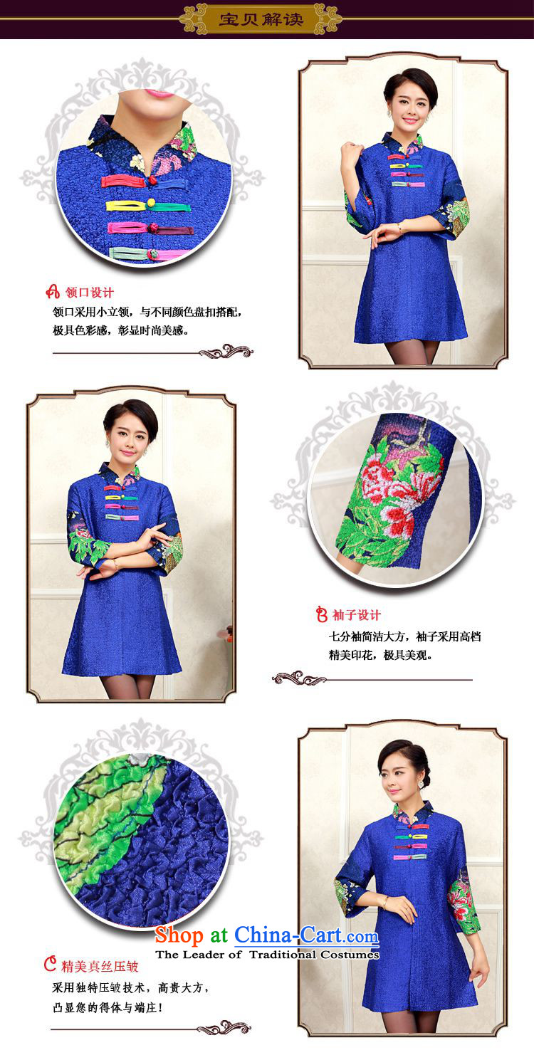 The 2014 autumn-jae on long collar Wah Kwai silk stamp wild Tang dynasty XYY-8311 GREEN聽XL Photo, prices, brand platters! The elections are supplied in the national character of distribution, so action, buy now enjoy more preferential! As soon as possible.