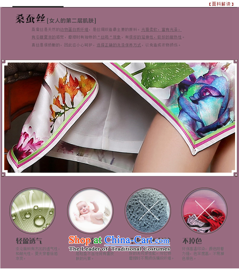 [Sau Kwun Tong] air freshener 2015 Long Silk Cheongsam upscale herbs extract retro evening dress suitS pictures, QD4804 price, brand platters! The elections are supplied in the national character of distribution, so action, buy now enjoy more preferential! As soon as possible.