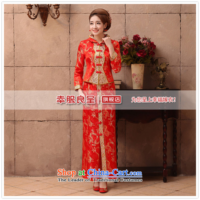 The privilege of serving-leung 2015 new bride with red in the autumn wedding dress Chinese wedding dress long service in the bows qipao sleeve length skirts,?L pictures, prices, brand platters! The elections are supplied in the national character of distribution, so action, buy now enjoy more preferential! As soon as possible.