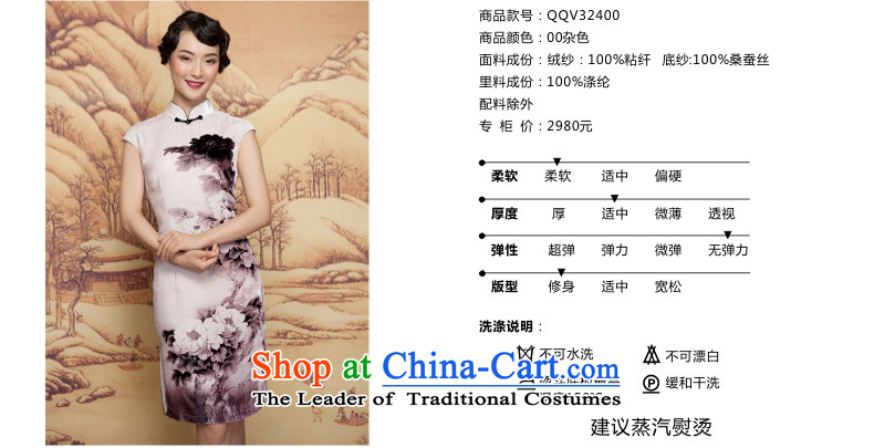 The spring of 2015 really wooden skirt the new Chinese silk cheongsam dress retro elegant dress 32,400 00 S pictures, prices of pollution, brand platters! The elections are supplied in the national character of distribution, so action, buy now enjoy more preferential! As soon as possible.