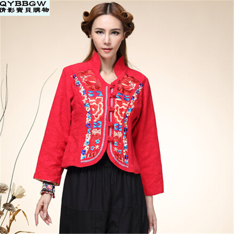 Shadows of the treasure of the 2014 autumn and winter New China wind of ethnic Chinese women Tang dynasty improved Han-jacket RED燤